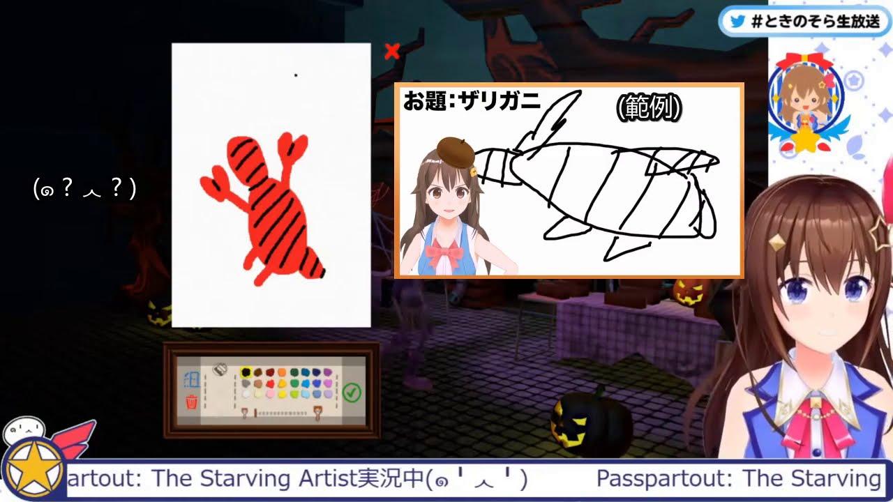 【Passpartout: The Starving Artist】靈 魂 畫 師 時 乃 空 【中文字幕】 - YouTube