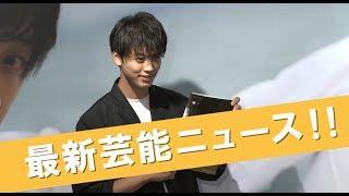 俳優の竹内涼真さんが21日、都内で行われた写真集『Ryoma Takeuchi』発...