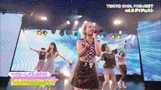 """ベイビーレイズJAPAN""""ダイジェスト@TIP LIVE Vol.8 新シリーズ 1on1firs..."""