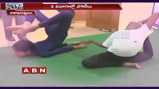 Yoga Competition Conducted by Yoga Bharathi Trust in Visakhapatnam |  ABN Telugu