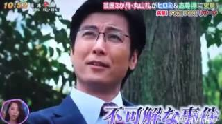 そして誰もいなくなった 日本テレビ新ドラマ 藤原竜也 二階堂ふみ 黒木...