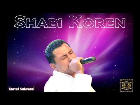 Shabi Koren -  Dola Varaskaya