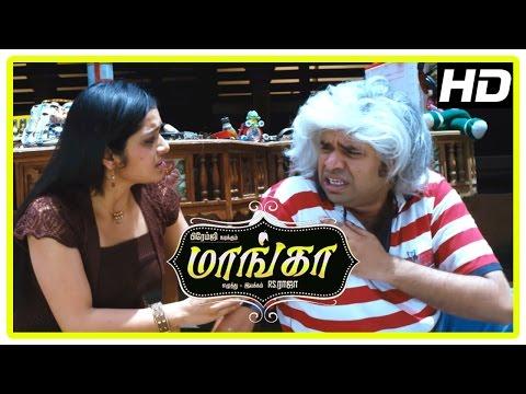 Maanga Tamil Comedy Movie | Premgi research in the haunted house | Appankitta Video Song | Manobala
