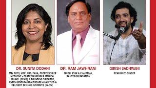 Live Aaj Kal Weekly Phirse - W40D1