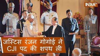 Justice Ranjan Gogoi sworn-in as the Chief Justice of India (CJI) at Rashtrapati Bhavan