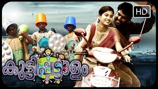 Malayalam Full Movie KUTTI PATTALAM | Malayalam Full Movies 2014 (Comedy Movie)