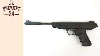 Лучший переломный пистолет  Diana LP 8 Magnum