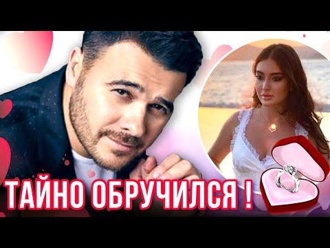 Эмин Агаларов тайно обручился с дочерью замминистра обороны Азербайджана