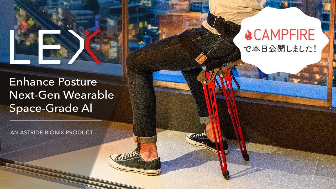 lex bionic chair that enhance posture comfort life youtube
