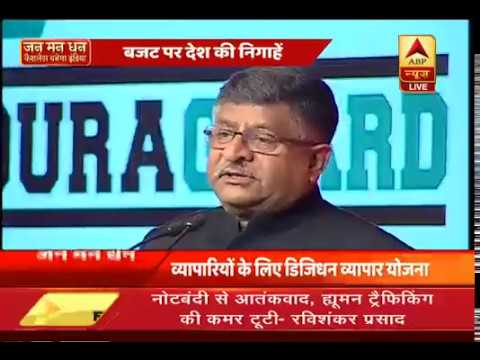 My interaction at Jan Man Dhan Conclave of ABP News
