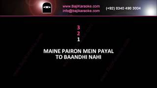 Main ne pairon mein payal - Video Karaoke - Farida Khanum - by Baji Karaoke