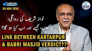 Sethi Sey Sawal | 9 November 2019 | Najam Sethi