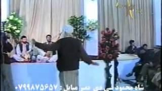 Feroz Kondozi - Darde Dandan Dambora