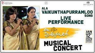 alavaikunthapurramuloo-song-live-performance-by-priya-sisters-sri-krishna-avplmusicalconcert