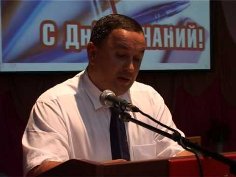 Августовская конференция учителей кизлярского района
