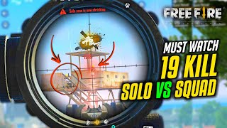 AWM 19 Kill Solo vs Squad Free Fire OverPower Gameplay