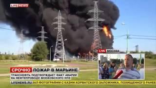 Пожар в Марьино: Нефть