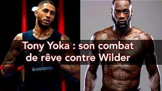 Tony Yoka veut boxer Wilder ! Pour l'histoire Anthony Joshua