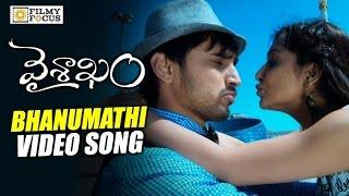 Bhanumathi Video Song Trailer || Vaishakam Movie Songs || Harish, Avantika, Saikumar