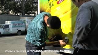 Запорожье Реклама на транспорте(, 2012-11-03T15:24:06.000Z)