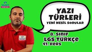 Yazı Türleri Yeni Nesil Sorular | 2021 LGS Türkçe Konu Anlatımları | Yanıt Okul