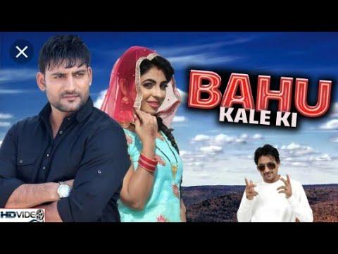 New Haryanvi Song👉bahu Kale Dj Yash Jaipur  Dj Dilraj