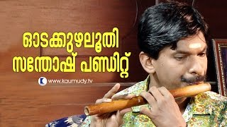 Santhosh Pandit playing flute well