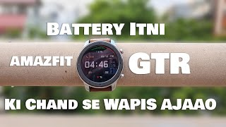 Amazfit GTR Smartwatch ⌚ Unboxing & Review I Battery 🔋  Itni Ki Chand Se Wapis Ajaao