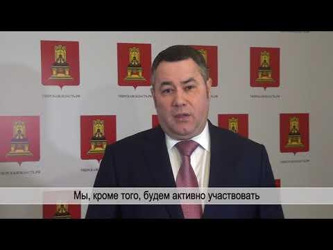 Игорь Руденя: Министерство строительства с новым объёмом его задач должно быть самостоятельным