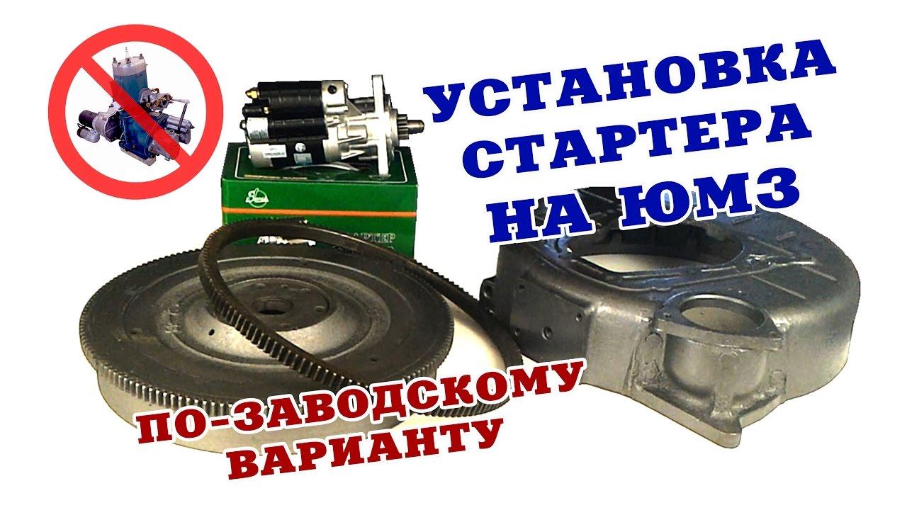 Цены прицеп тракторный на rst это каталог цен на б. У автомобили прицеп тракторный которые продаются в украине. Чтобы продать прицеп. Цена: 50'400 грн $1'900; область: луганск; год: 1991, (257000 пробег); состояние: хорошее; двиг. : 0 н/а (н/а). Продам прицеп тракторный 2птс-6.
