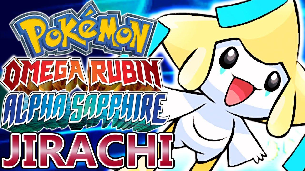 Pokemon Rubin