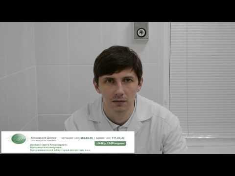 Сдать мазок из уретры в клинике Евромедпрестиж