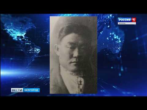 Украинские поисковики передали на Родину останки солдата Красной Армии