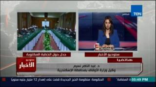 رد الشيخ عبد الناصر نسيم وكيل وزارة الاوقاف علي هجوم الشيخ كريمة علي قرار توحيد الخطبة
