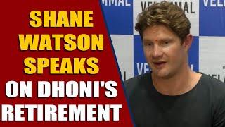Shane Watson says Dhoni still has the skills | OneIndia News