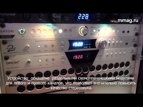mmag.ru: Musikmesse 2015 - SATORI, PURE2, ORION32, MP32 – новинки от Antelope Audio