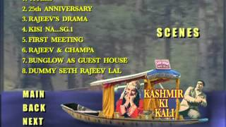 Kashmir Ki Kali 1964 Movie Trailer