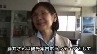 物語のある街、神戸をガイド-タウンガイドKOBE24・藤井さち子さん