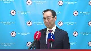 Брифинг Айсена Николаева об эпидемиологической обстановке в регионе на 28 апреля