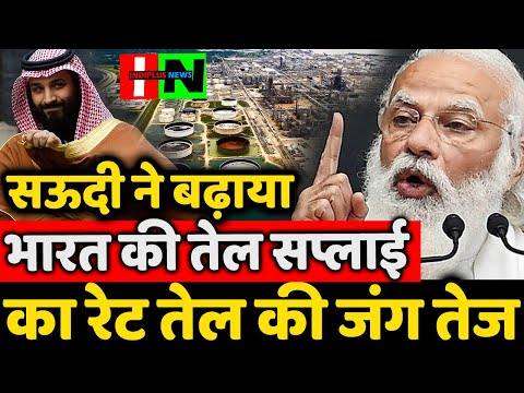Saudi Retaliate On India By Increasing Oil Price For India S