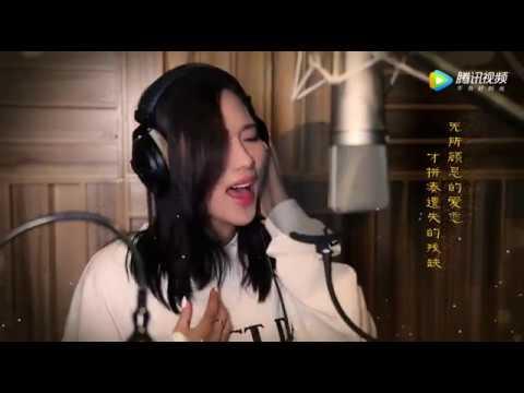 "[MV] ""Cover The Sky"" OST -《心雨》by 王霏霏 Wang Fei Fei"