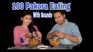 100 PAKORA EATING CHALLANGE with Punishment || husband vs wife eating competition