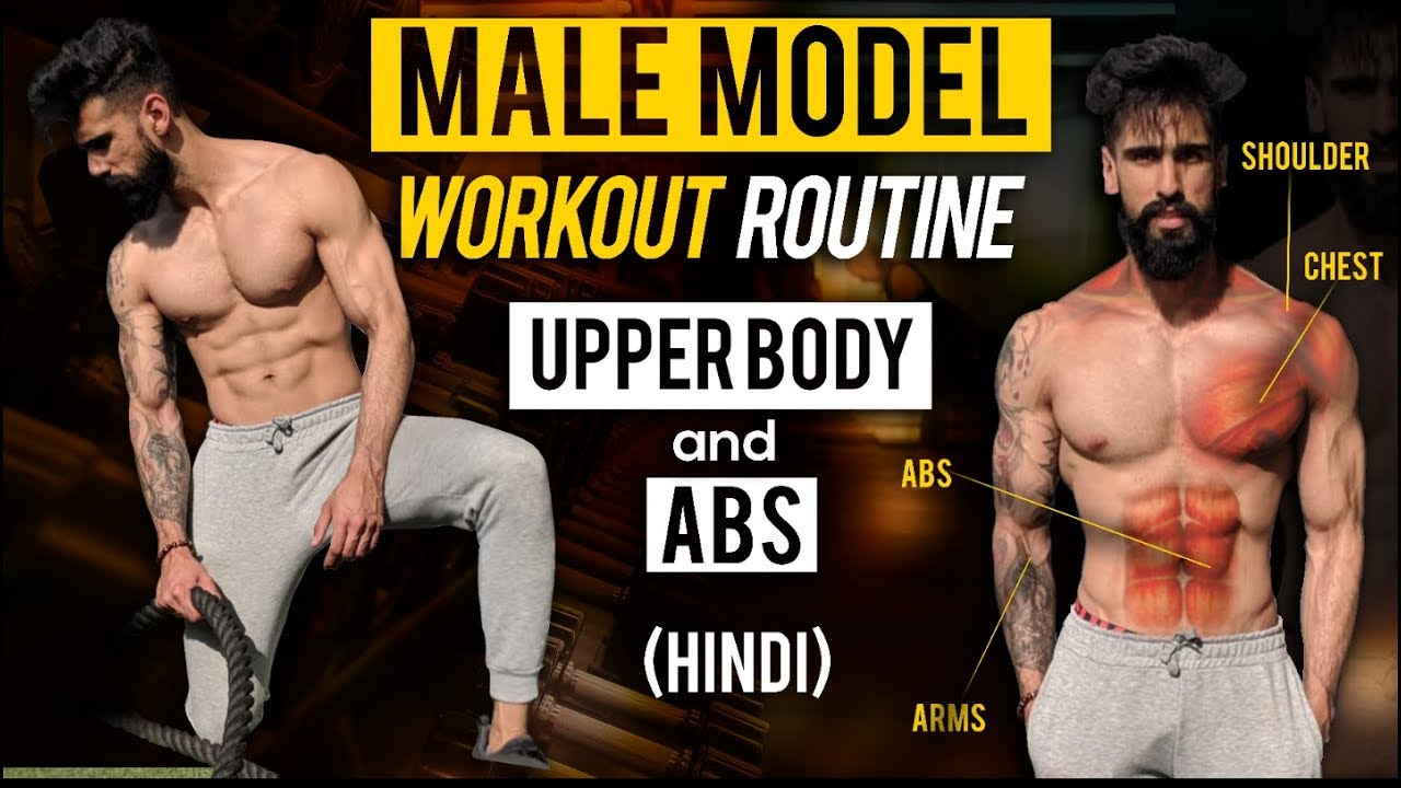 MALE MODEL WORKOUT PLAN | UPPER BODY and ABS Workout To Get Body Like a MODEL