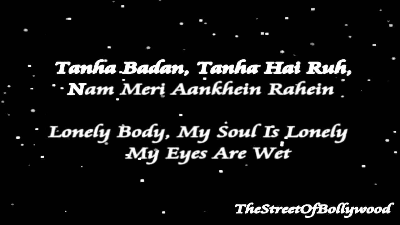Tere bin me yun kaise jiya lyrics