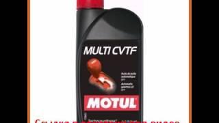 MOTUL Multi CVTF 1 л