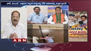 Discussion On YS Jagan Govt Bans ABN News Channel And TV5  In AP | PART 2 | ABN Telugu