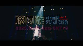 "DEAN FUJIOKA Live Streaming 2020 ""Plan B"" 2020.12.26 OPEN 17:30 START 18:00 SOMEWHERE IN JAPAN LIVESHIP https://liveship.tokyo/dfpb/ ..."