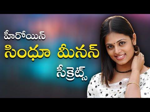 heroine sindhu menon rare video personal secrets directed by Raghu Rama Raju