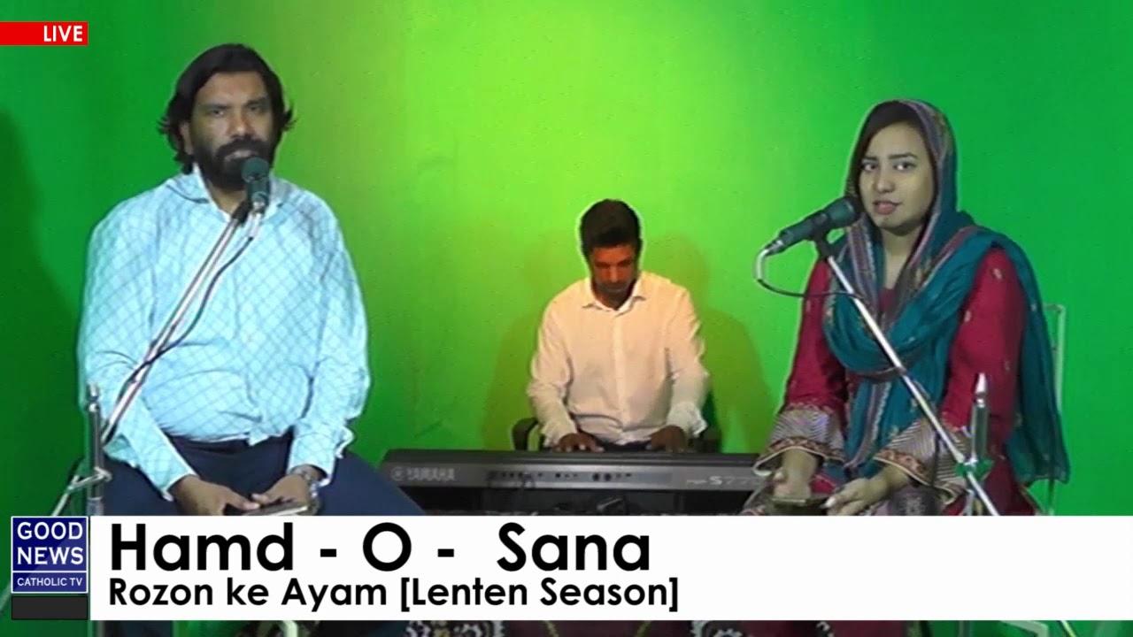Hamd -O- Sana - YouTube