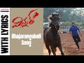 Bhajarangabali Full Song With English Lyrics || Winner Movie || SaiDharamTej, Rakul Preet ||ThamanSS